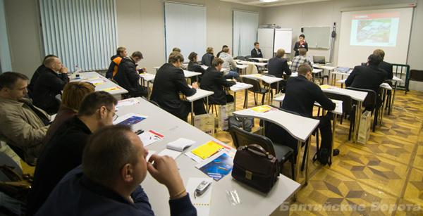 Программы обучения для партнеров